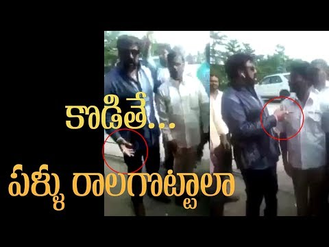 Balakrishna abuses his fans at a photo session || Balakrishna rude behaviour with fans || Balayya