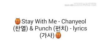 👹Stay With Me - Chanyeol (찬열) & Punch (펀치) - lyrics (가사)👹