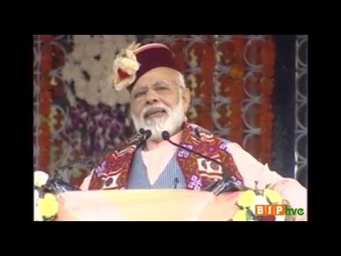 PM Shri Narendra Modi's speech at public meeting in Shimla, Himachal Pradesh: 27.04.2017