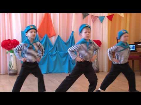 ❶Танец защитники отечества в детском саду|Досуг к 23 февраля|танец Саксофон - YouTube | Танцы | Pinterest | Youtube|Those who hung on and got over the starting levels of knowing|}