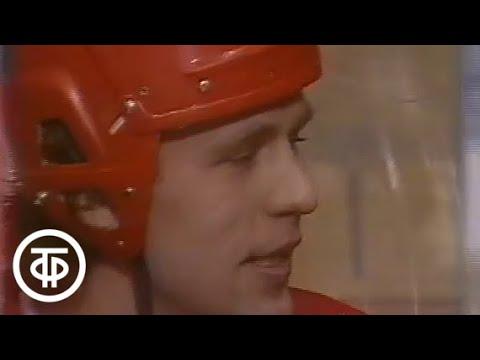 Перед стартом (1984)