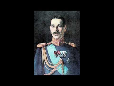 Grand Duke Mikhail Alexandrovich Romanov