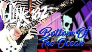 Blink 182 - Bottom Of The Ocean Guitar Cover