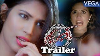 Tick Tock Telugu Movie Theatrical Trailer | Latest Telugu Movie Trailers 2017