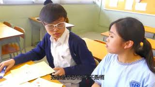 Publication Date: 2017-11-04 | Video Title: 《劇情短片組》元朗公立中學 - 缘·原來就是你