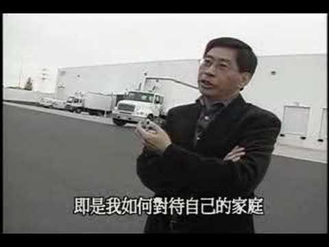 TV0746  Besides Riches 財富以外 - 楊應瑞