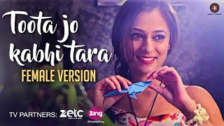 Toota Jo Kabhi Taara - Female Version | Sumedha Karmahe | Specials by Zee Music Co.