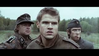 Мы из будущего-2. Бой с немцами в селе