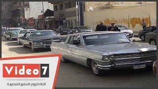 """بالفيديو..""""نادى السيارت"""" ينظم مارسون بالسيارات الكلاسيكية بمانسبة انضمامه للإتحاد الدولى"""