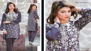 LALA Designer Tow Pcs Embroidered Lawn Vol 1