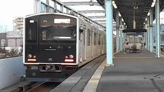 福岡市営地下鉄空港線直通列車(305系W4編成、福岡空港行き)・唐津駅に到着
