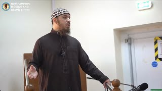 LIVE- Friday Prayers NMIC UK 23/04/2021