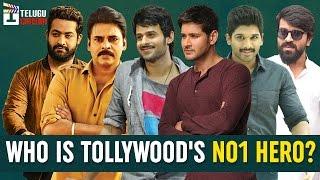 Who is the no 1 hero in tollywood? | టాలీవుడ్ నెంబర్ వన్ హీరో ఎవరో తెలుసా ? | telugu cinema