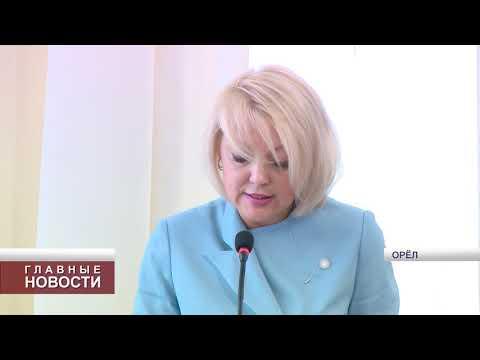 Орловская область приступила к реализации нацпроекта «Демография»