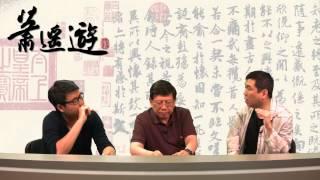 與周顯大談中港股市大跌〈蕭遙遊〉2015-07-08