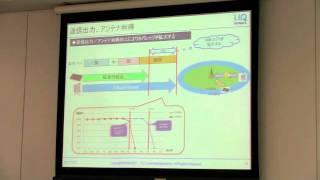 UQ WiMAX、通信速度向上やエリア拡大など導入予定の新技術概要を説明