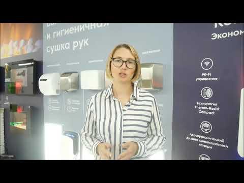 Серия 607. Новая вакансия в ТПХ Русклимат! г.Москва