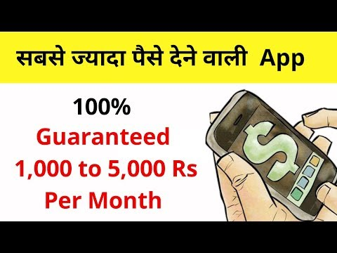 Money Earning Apps 2019 || watch video and earn money