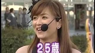 今夜もドル箱!!−280 CRスーパー海物語IN地中海MTB 山崎まさや、山田まり...