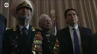 В ООН отметили годовщину освобождения Освенцима