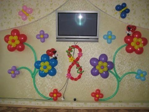 Украшение детского садика  на 8-е Марта (Decoration kindergarten  to March 8)