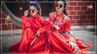 Nonstop Tik Tok Señorita Remix 2019 - DJ Tài Muzik | Nhạc Sàn Tik Tok 2019 Cực Phiêu