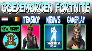 GOOD MORNING FORTNITE | ITEM SHOP June 29th | NEW BIGFOOT Skin!! LEAST Fortnite News Netherlands