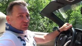 из Черногории в Боснию и Герцеговину на авто. ЗАБЛУДИЛИСЬ