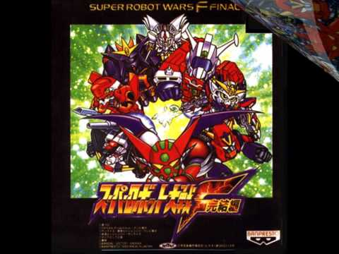 SRW F/F Final/Complete Box - Armageddon