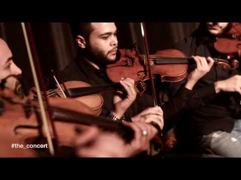 The Concert - Shereen Masha3er