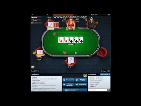 Poker Jet - поднимаемся с нуля
