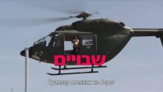 Триллер «Выхода нет» на канале yes4
