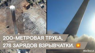 Дано: 200-метровая труба, 278 зарядов взрывчатки. Итог: бум! 💥