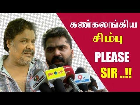 simbu speech  STR apologized for Mansoor Ali khan tamil news live, tamil live news, tamil redpix