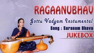 Saranam Bhava - Ragaanubhav on Gottu Vadyam by Usha Ramamoorthy ( Carnatic Instrumental )