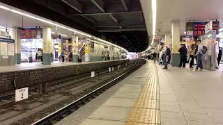 【名鉄1700系1703F 】土休日352レ特急中部国際空港行 金山到着シーン