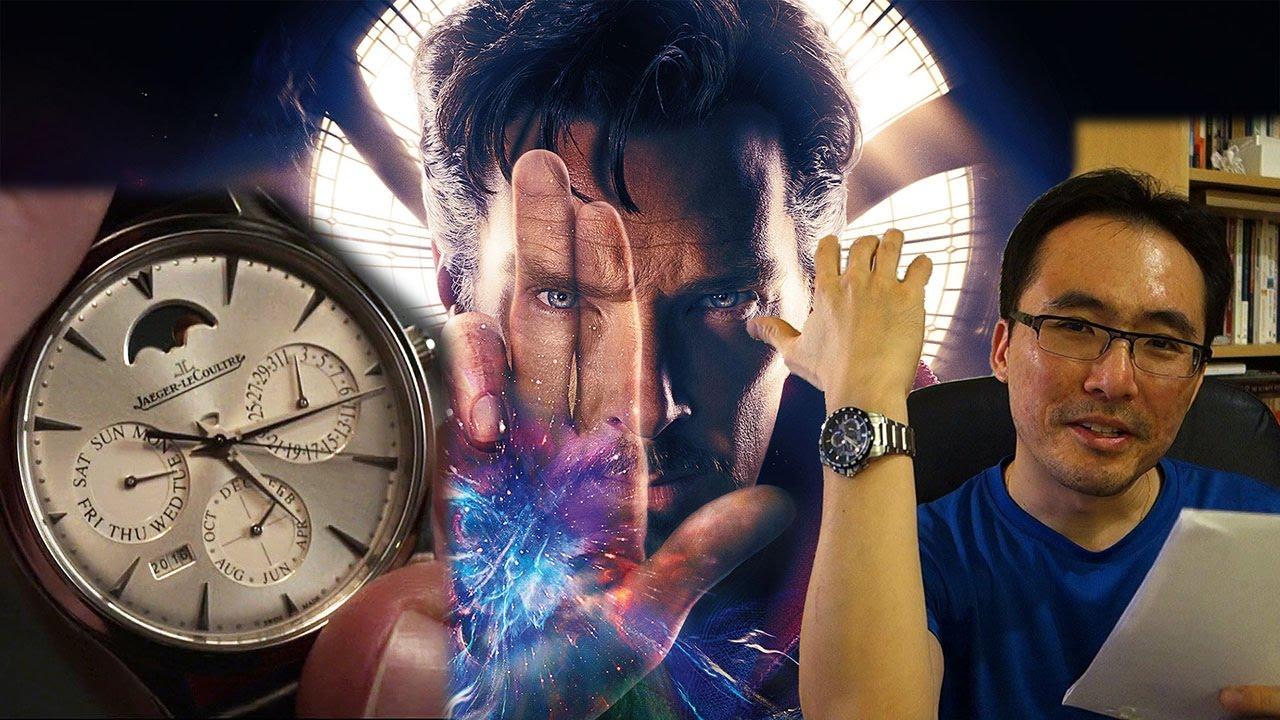 Watch Doctor Strange