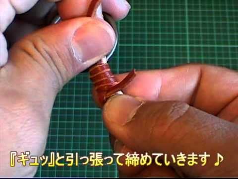【ウォレットロープの作り方♪③】035:『革紐をナスカン金具に絡める』