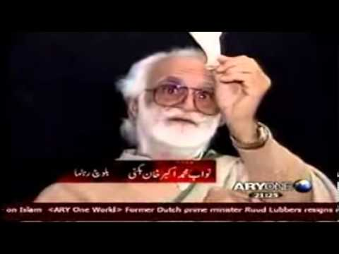 Nawab Akbar Bugti with Dr. Shahid Masood *FULL HQ*