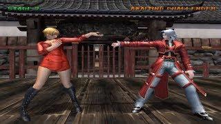 Bloody Roar Primal Fury - Jenny Arcade