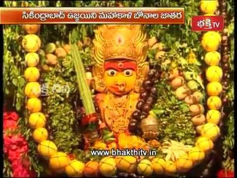 Secunderabad Ujjaini Mahankali Shakambari Utsavalu Live - 2014