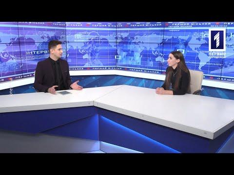 Новости Кривого Рога. Первый Городской телеканал: Інтерв'ю дня: секрети успішного фрілансера
