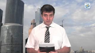 Бухгалтерский вестник ИРСОТ. Выпуск 80. Отчетность за 1-е полугодие: проверяем налог на имущество.