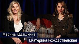 ПРОЖИЗНЬ - Марина Юдашкина 6+