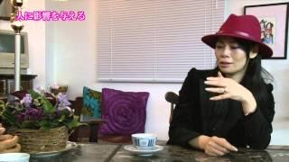 青山龍×政近準子スペシャル対談