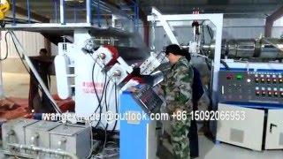 PVC Floor Mat Manufacturing Machine Plant Factory
