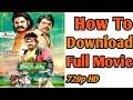 Download Kobbari Matta Movie Telugu Online Free Download