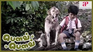 2019 Latest Tamil Movie | Bow Bow Movie Climax | Master Ahaan and his canine unite | Tejaswi | Siva