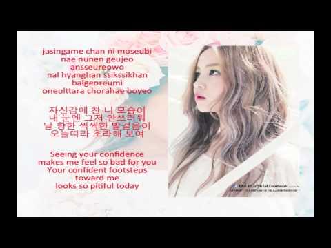 Lee Hi (이하이) - Rose (Hangul/Romanized/English Sub) Lyrics