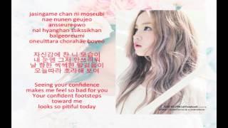 Lee Hi (이하이) - Rose (Hangul/Romanized/English Sub) Lyrics MP3